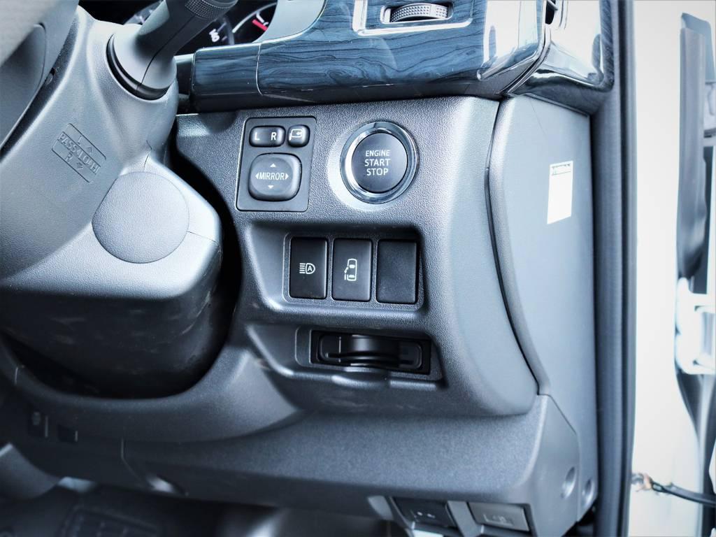 メーカーオプション「プッシュスタート、パワースライドドア」! | トヨタ ハイエース 2.7 GL ロング ミドルルーフ 4WD アレンジR1