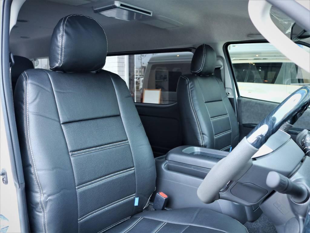 運転席シート、黒革調シートカバー! | トヨタ ハイエース 2.7 GL ロング ミドルルーフ 4WD アレンジR1