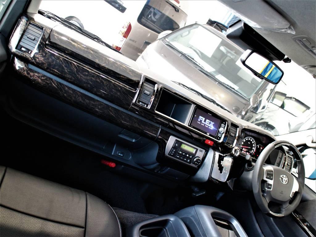 インテリアパネル! インテリアシフトノブ! インテリアコンビステアリング! | トヨタ ハイエース 2.7 GL ロング ミドルルーフ 4WD アレンジR1内装架装車両
