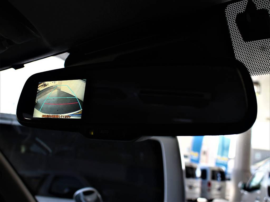 バックカメラ内臓自動防眩インナーミラー! | トヨタ ハイエース 2.7 GL ロング ミドルルーフ 4WD アレンジR1内装架装車両