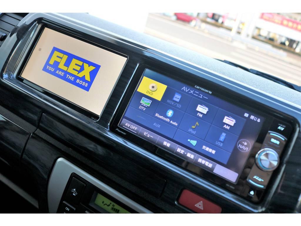 カロッツェリア SDナビ、サブモニターを搭載!!フルセグTV、CD録音、DVD再生可!! | トヨタ ハイエース 2.7 GL ロング ミドルルーフ 4WD アレンジR1