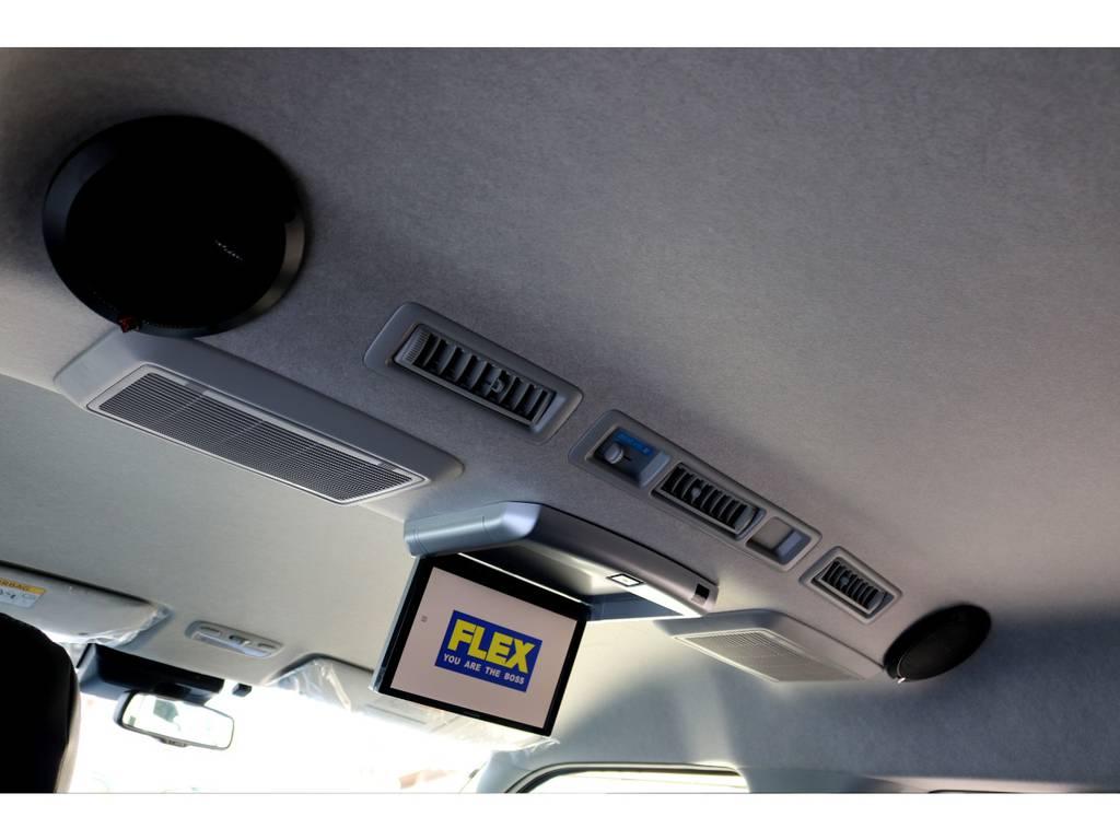 フリップダウンモニター、リア追加スピーカーで後席の方も楽しめます!! | トヨタ ハイエース 2.7 GL ロング ミドルルーフ 4WD アレンジR1