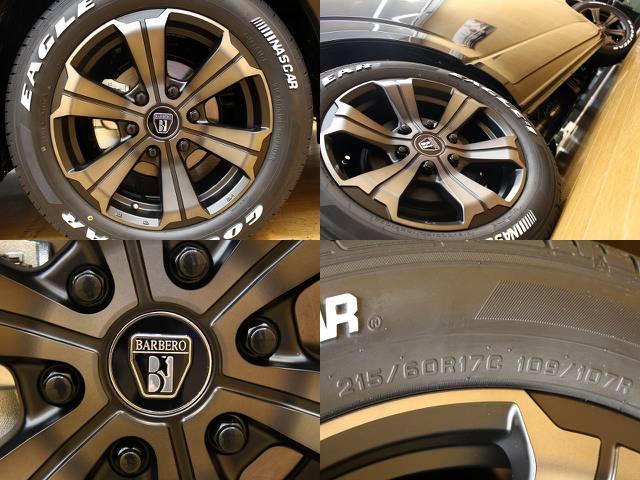 人気のバルベロアーバンアルミホイール! | トヨタ ハイエース 2.7 GL ロング ミドルルーフ 4WD オリジナル内装架装R1