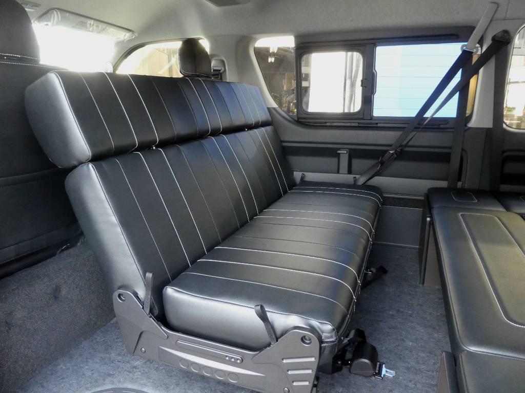 後ろ向きへも対応! | トヨタ ハイエース 2.7 GL ロング ミドルルーフ 4WD 内装架装 アレンジAS