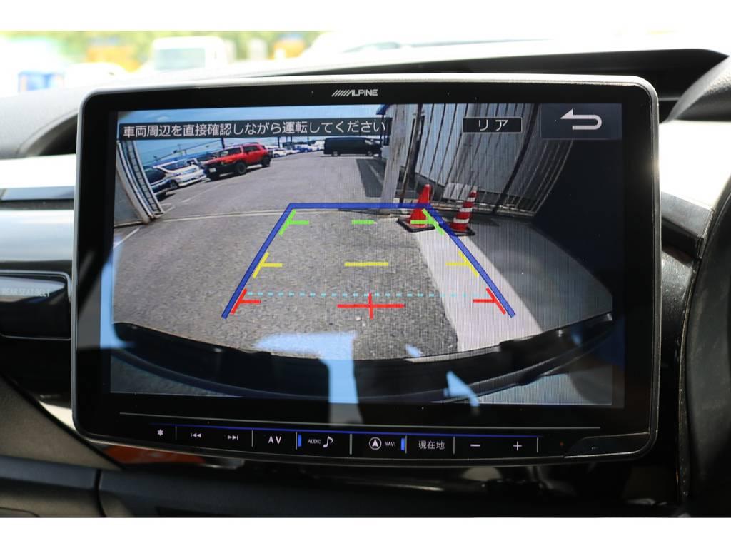 バックも大画面で表示されますので見やすくていいですね! | トヨタ ハイラックス 2.4 Z ディーゼルターボ 4WD Z 新車未登録車 11インチナビ