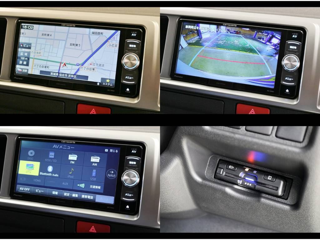 カロッツェリア製地デジメモリーナビ付きで楽しいドライブを♪安心のメーカーオプションバックカメラ(ナビ出力加工済み)!必須アイテムのビルトインETC付き!