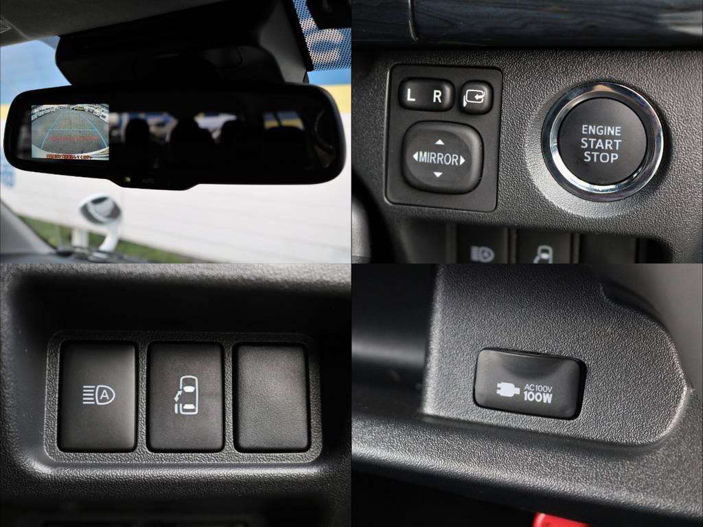 | トヨタ ハイエース 2.7 GL ロング ミドルルーフ アレンジR1 トリプルモニター TSS