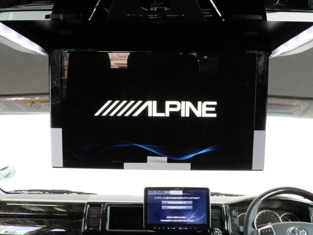 12.8型後席モニター!!プラズマクラスター付き!! | トヨタ ハイエース 2.7 GL ロング ミドルルーフ 4WD TSS付 ARRANGE R1