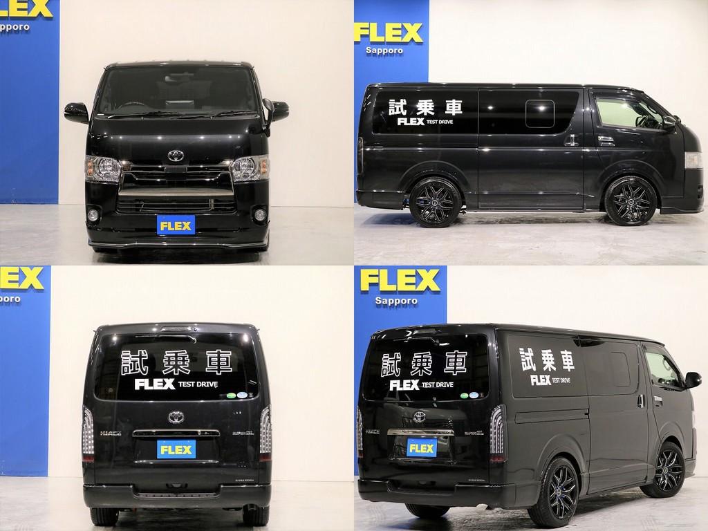 FLEXハイエース札幌店にて展示在庫中でございます。ご試乗のご予約、お問合せはTEL011-889-1166まで♪お気軽にお問合せ下さい!