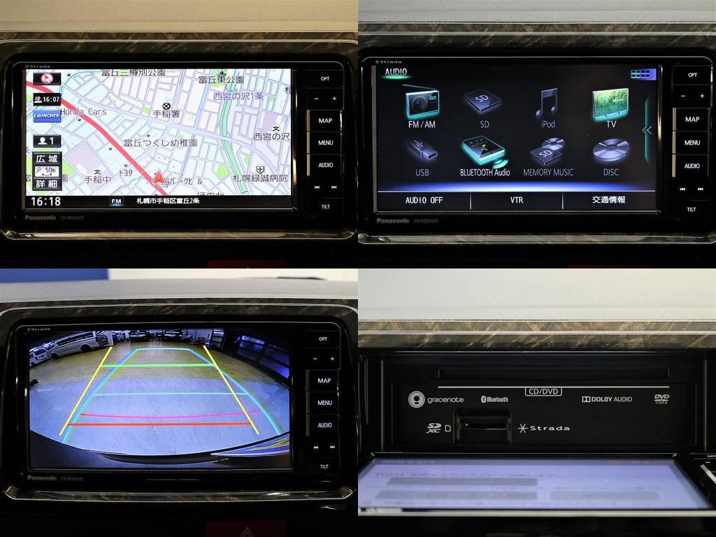 パナソニックストラーダSDナビ!フルセグTV対応!BluetoothMusic! | トヨタ ハイエースバン 2.8 スーパーGL ダークプライムⅡ ロングボディ ディーゼルターボ 4WD FLEXアレンジFU-N OPスライド