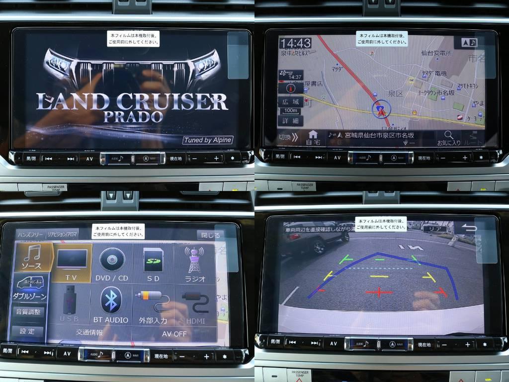 ALPINE9インチナビも装着済み★プラド専用モデルですので起動時にプラドのデザインが表示されます♪バックカメラも付いているので女性の方や初めての方にも安心してお乗り頂けます! | トヨタ ランドクルーザープラド 2.8 TX ディーゼルターボ 4WD 5人 CLIMATE BODYキット