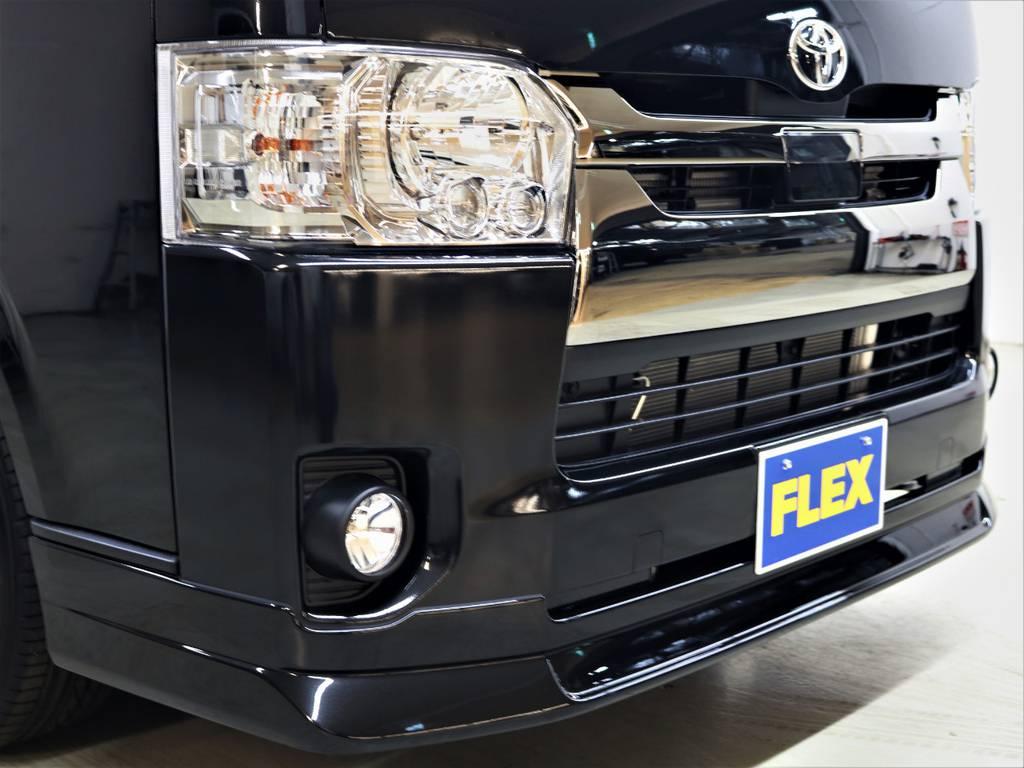 FLEXオリジナル【DelfinoLine】フロントリップスポイラー! | トヨタ ハイエースバン 2.8 スーパーGL ダークプライムⅡ ロングボディ ディーゼルターボ 4WD FLEX Ver4 バトルシップⅡ