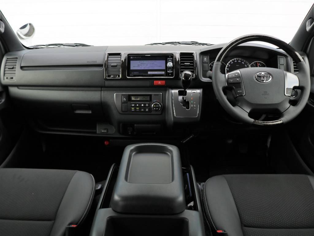 女性にも運転しやすいボディサイズです! | トヨタ ハイエースバン 2.8 スーパーGL ダークプライムⅡ ロングボディ ディーゼルターボ 4WD FLEX Ver4 バトルシップⅡ