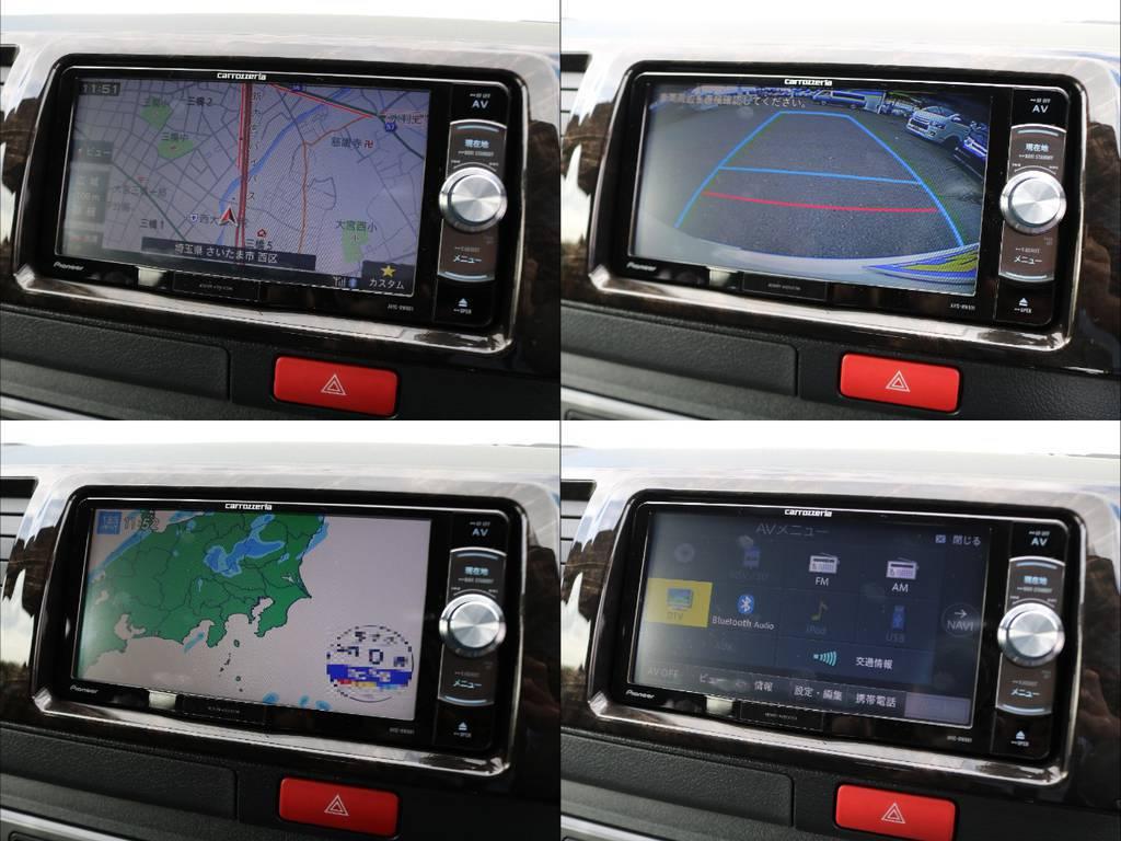 カロッツェリアSDナビ! | トヨタ ハイエースバン 2.8 スーパーGL ダークプライムⅡ ロングボディ ディーゼルターボ 4WD FLEX Ver4 バトルシップⅡ