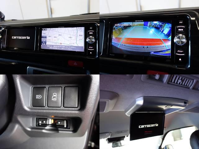 パイオニア製SDナビ、サブモニター、フリップダウンモニター装備!! | トヨタ ハイエース 2.7 GL ロング ミドルルーフ 4WD R1シートアレンジ施工