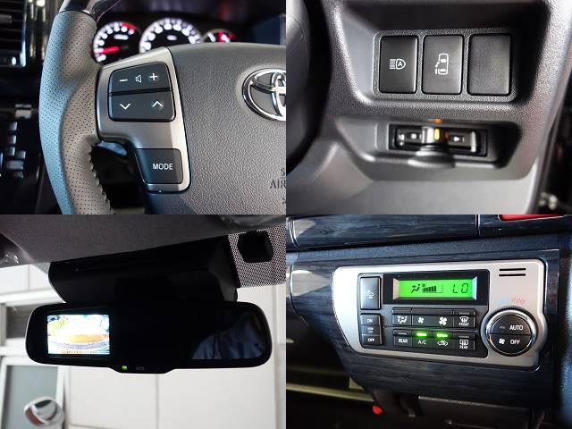 メーカーオプションも多数装備!! | トヨタ ハイエース 2.7 GL ロング ミドルルーフ 4WD R1シートアレンジ施工