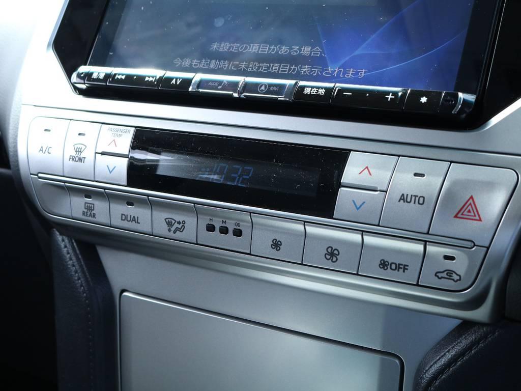 中期型からデザインが一新されたセンターパネル★先進的かつ実用的なレイアウトは車内の雰囲気もより高級なものへとさせています♪ | トヨタ ランドクルーザープラド 2.8 TX ディーゼルターボ 4WD 7人 17AW&KO2 9ナビBカメ