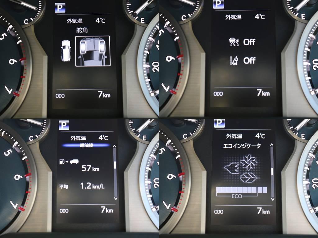 TFTカラーマルチインフォメーションディスプレイには様々な情報が表示されドライブをアシストしてくれます★ | トヨタ ランドクルーザープラド 2.8 TX Lパッケージ ディーゼルターボ 4WD 5人 20AW&KO2 9ナビBカメ