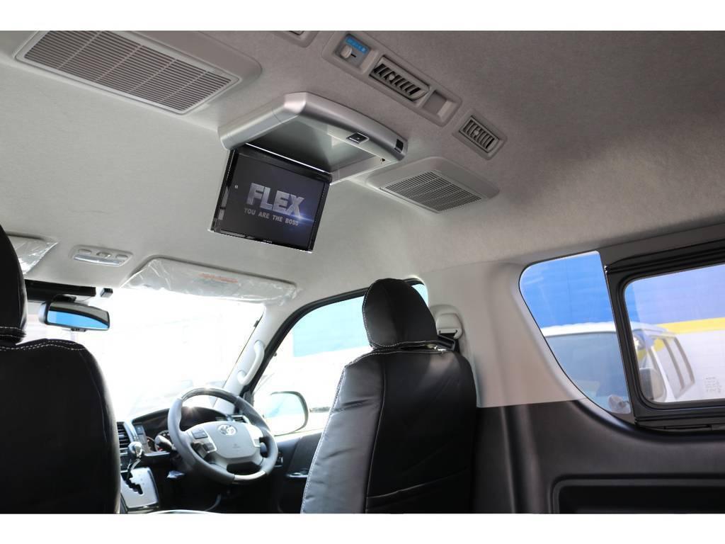カロッツェリア10.2インチフリップダウンモニター取付済み! | トヨタ ハイエース 2.7 GL ロング ミドルルーフ 4WD 4WDシートアレンジR1