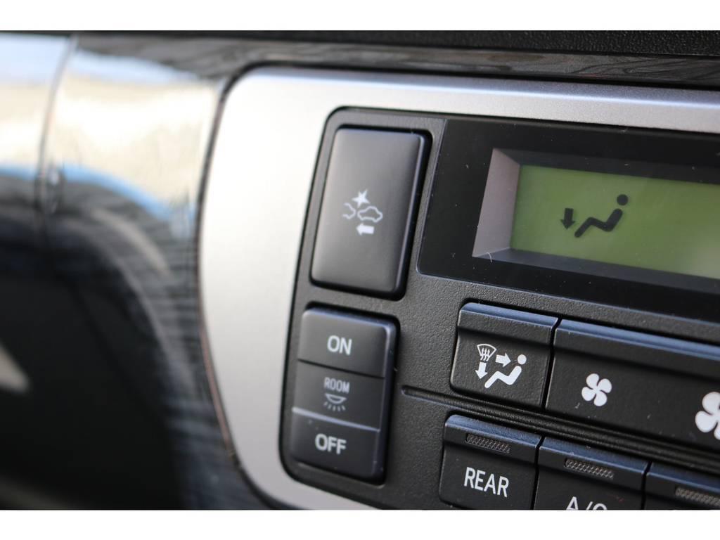 トヨタセーフティーセンス付き! | トヨタ ハイエース 2.7 GL ロング ミドルルーフ 4WD 4WDシートアレンジR1