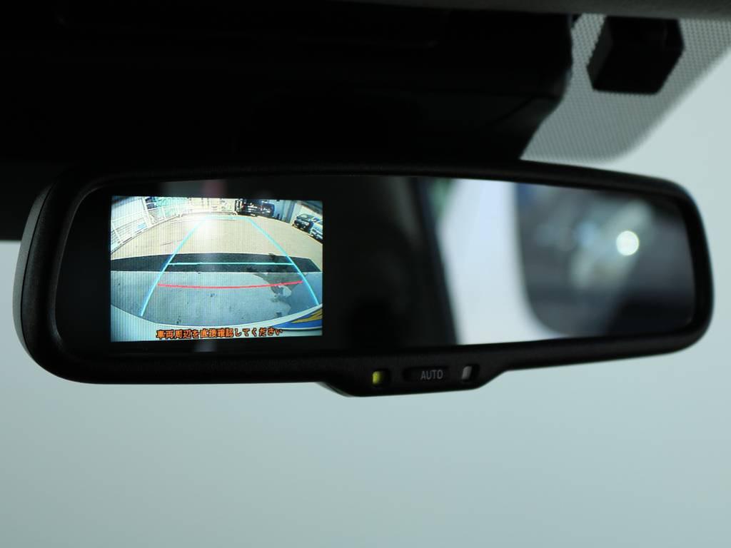メーカーオプションのバックカメラ内蔵自動防眩ミラーがこちら!!駐車も安心ですね♪