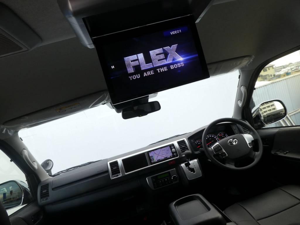 フリップダウンモニター配備で後席の方もお楽しみいただけます!! | トヨタ ハイエース 2.7 GL ロング ミドルルーフ TSS付 ツインナビカスタム