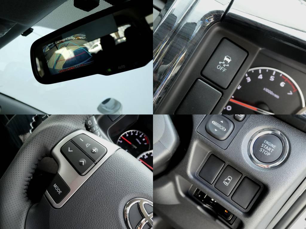バックカメラ、ETC、プッシュスタート等の装備もインストール済み!! | トヨタ ハイエース 2.7 GL ロング ミドルルーフ TSS付 ツインナビカスタム
