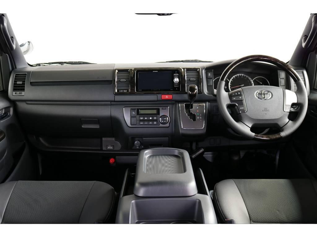 見晴らし良好です!! | トヨタ ハイエースバン 2.8 スーパーGL ダークプライムⅡ ロングボディ ディーゼルターボ PS無