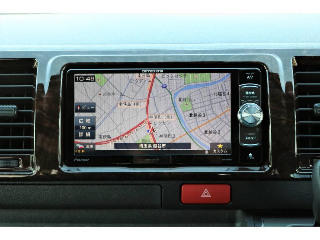 カロッツェリアフルセグSDナビ装備!Bluetooth対応! | トヨタ ハイエースバン 2.8 スーパーGL 50TH アニバーサリー リミテッド ロングボディ ディーゼルターボ 50TH