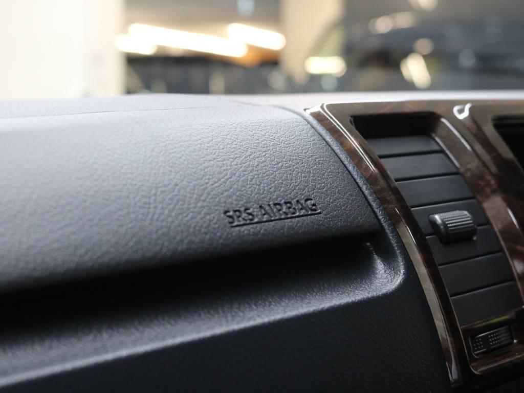 助手席エアバック | トヨタ ハイエースバン 2.8 スーパーGL 50TH アニバーサリー リミテッド ロングボディ ディーゼルターボ 4WD 50THフルナビ&ベットPK
