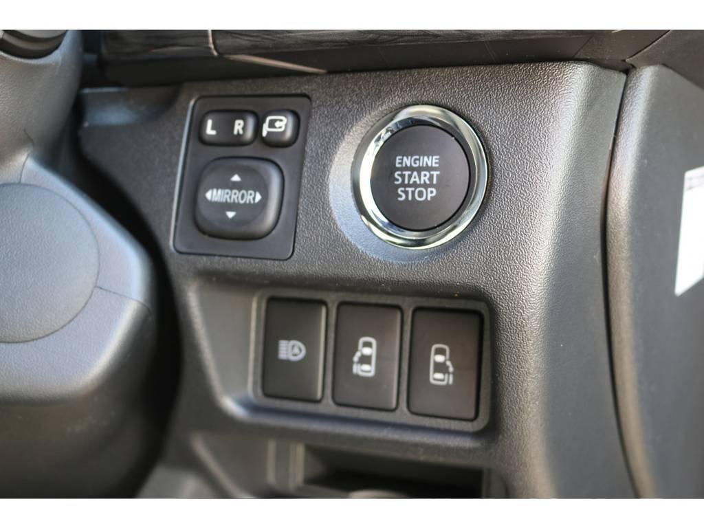 両側パワースライドドア!プッシュスタート&スマートキー! | トヨタ ハイエースバン 2.8 スーパーGL 50TH アニバーサリー リミテッド ロングボディ ディーゼルターボ 4WD 50THフルナビ&ベットPK