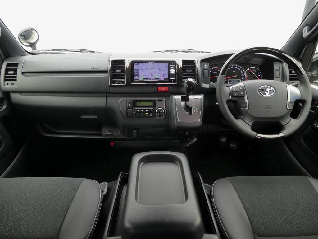 ダークプライムはインテリアも上質ですよ!! | トヨタ ハイエースバン 2.8 スーパーGL ダークプライムⅡ ロングボディ ディーゼルターボ 4WD ワイルドフィールド