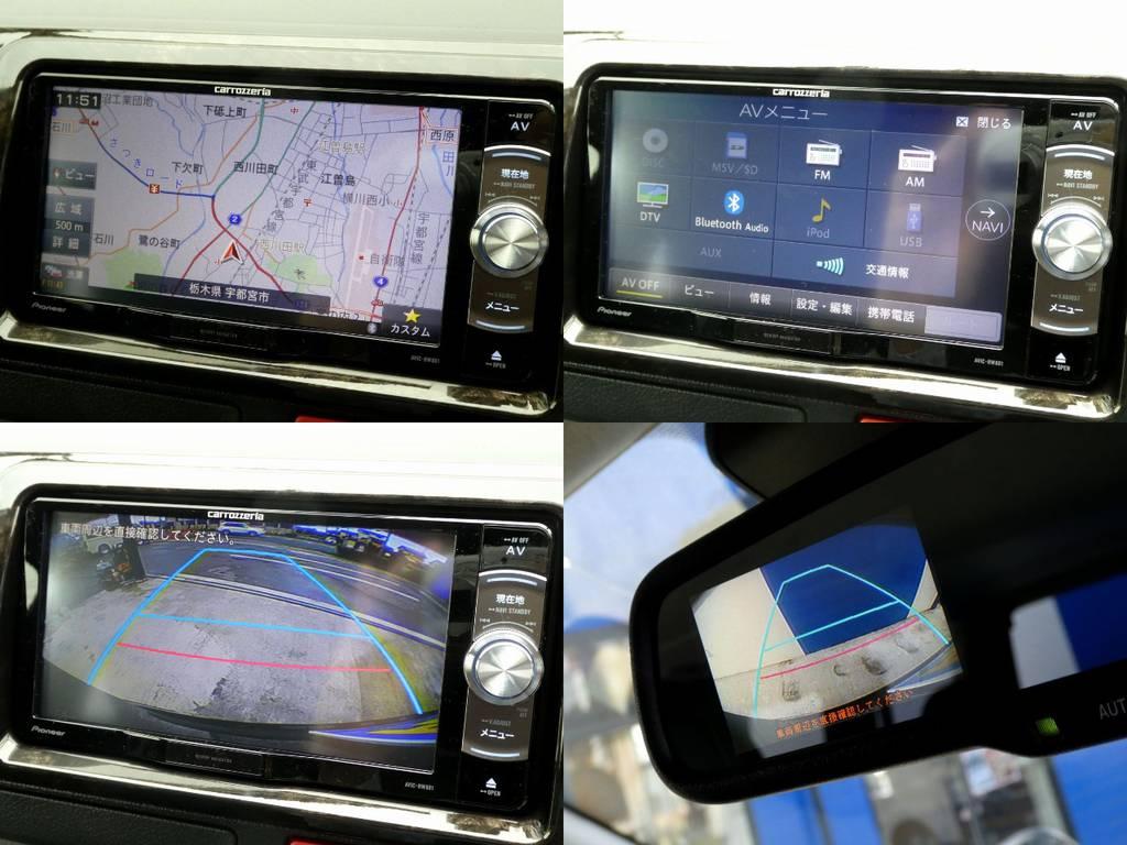 カロッツェリアSDナビ フルセグTV バックカメラ画像転送施工 ETC完備!! | トヨタ ハイエースバン 2.8 スーパーGL ダークプライムⅡ ロングボディ ディーゼルターボ 4WD ワイルドフィールド