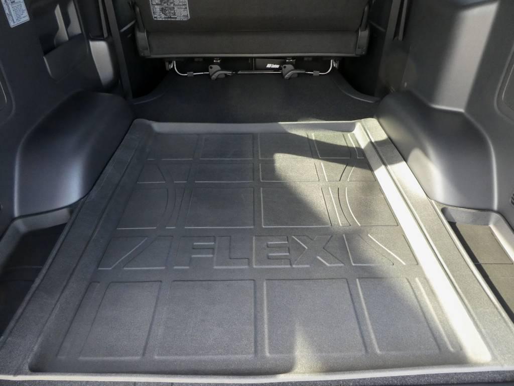 FLEXオリジナル ラゲッジトレーを装備 | トヨタ ハイエースバン 2.8 スーパーGL ダークプライムⅡ ロングボディ ディーゼルターボ 4WD ワイルドフィールド