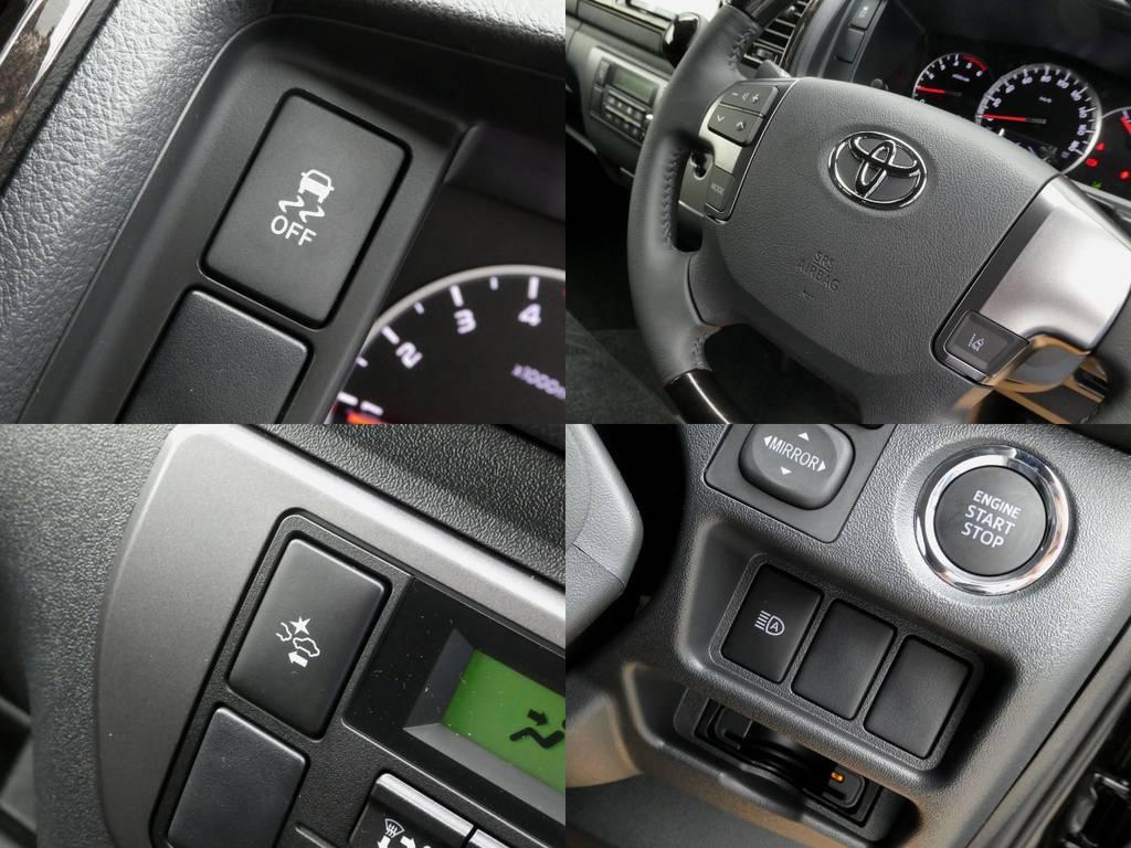 VSC レーンディスパーチャーシステム プリクラッシュセーフティー オートハイビームなどオプションも満載ですよ! | トヨタ ハイエースバン 2.8 スーパーGL ダークプライムⅡ ロングボディ ディーゼルターボ 4WD ワイルドフィールド