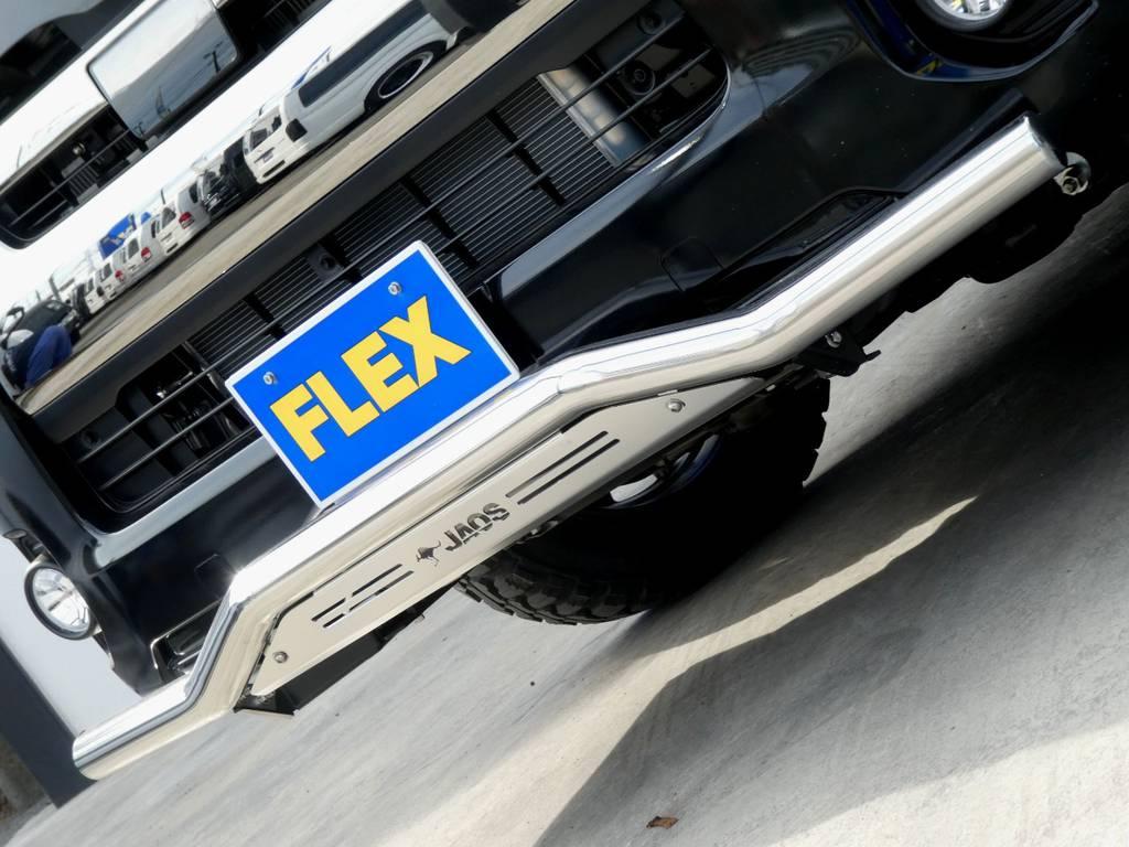 JAOSスキッドバーをセット!! | トヨタ ハイエースバン 2.8 スーパーGL ダークプライムⅡ ロングボディ ディーゼルターボ 4WD ワイルドフィールド