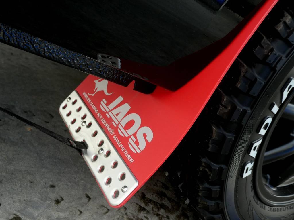 JAOSマッドガードを装備!! | トヨタ ハイエースバン 2.8 スーパーGL ダークプライムⅡ ロングボディ ディーゼルターボ 4WD ワイルドフィールド