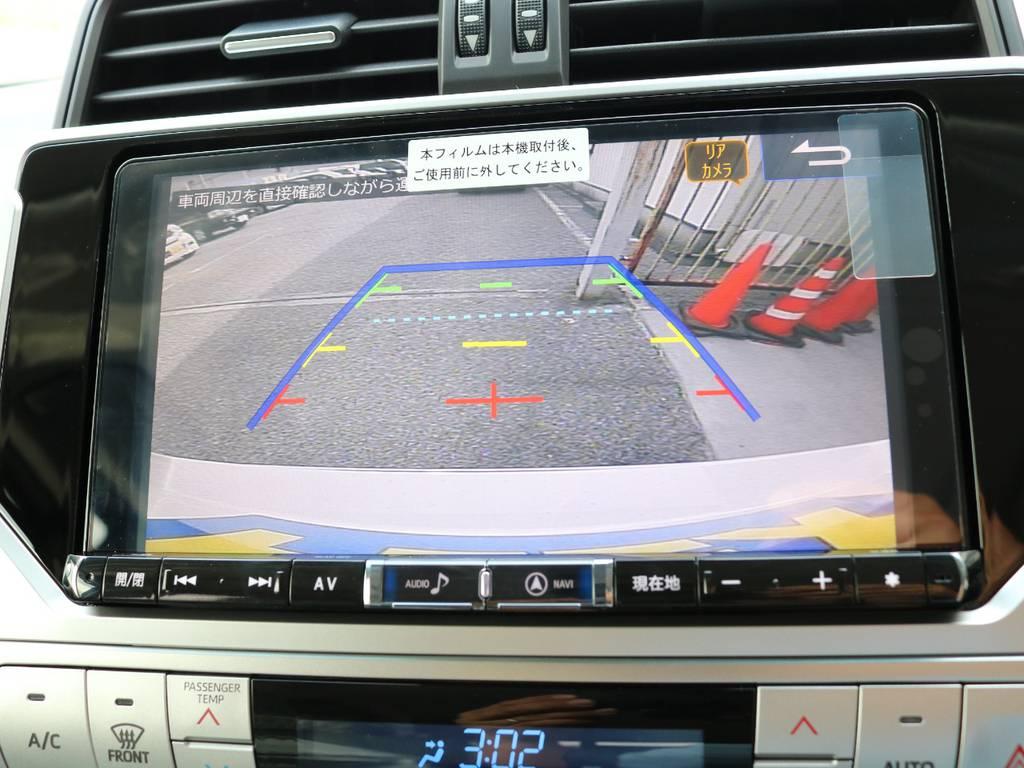 アルパイン製9インチBIGXも新品装着!バックカメラも大画面で安全視界!   トヨタ ランドクルーザープラド 2.7 TX Lパッケージ 4WD 7人 新車未登録車 9インチナビ