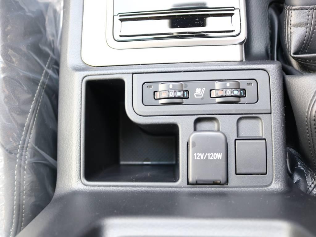シートエアコンが付いており快適ドライブ!   トヨタ ランドクルーザープラド 2.7 TX Lパッケージ 4WD 7人 新車未登録車 9インチナビ