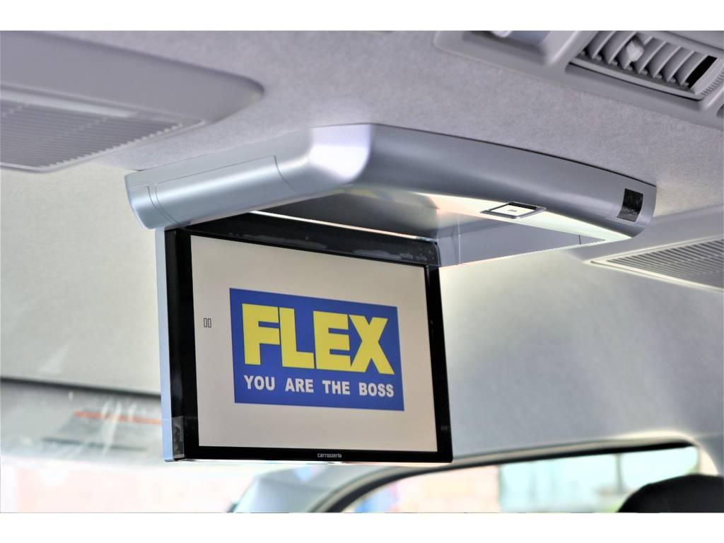 もちろん後席用のフリップダウンモニターも装備! | トヨタ ハイエース 2.7 GL ロング ミドルルーフ 4WD TSS付フレックスVer2内装架装