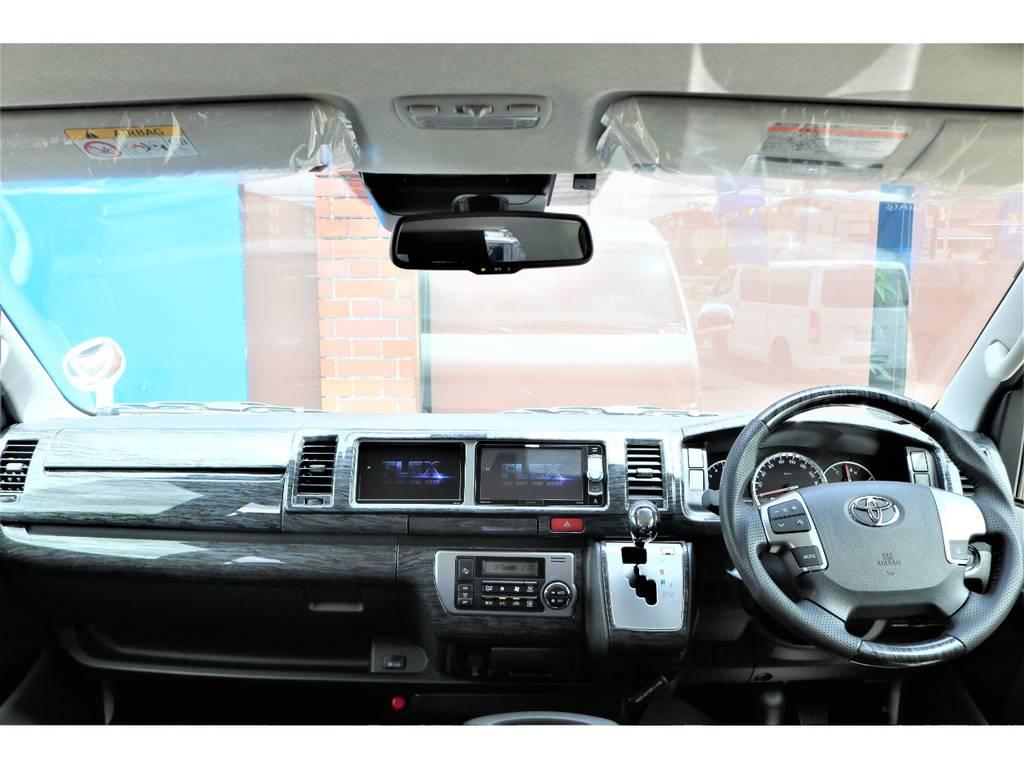広々としたコクピット♪お出かけが楽しみになりますね♪ | トヨタ ハイエース 2.7 GL ロング ミドルルーフ 4WD TSS付フレックスVer2内装架装