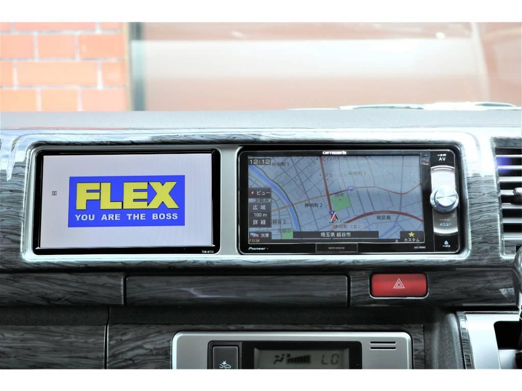 パイオニア製フルセグナビ!フロントツインモニターです♪ | トヨタ ハイエース 2.7 GL ロング ミドルルーフ 4WD TSS付フレックスVer2内装架装