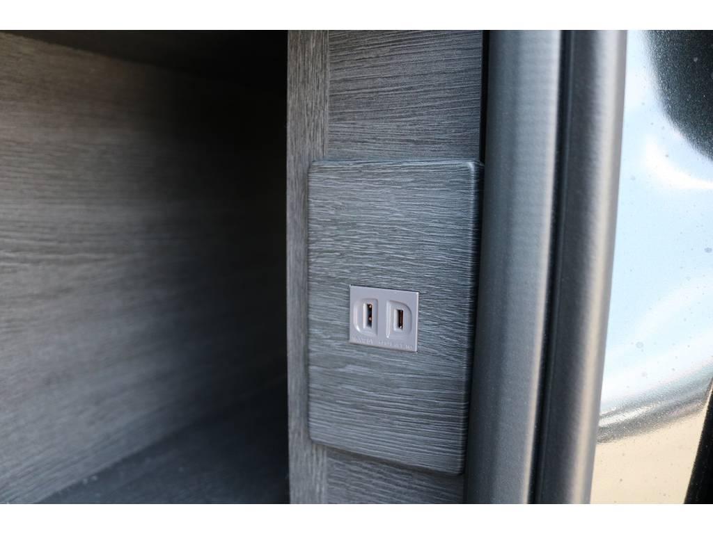 スライドドア横の家具には100Vコンセントも付属しております。