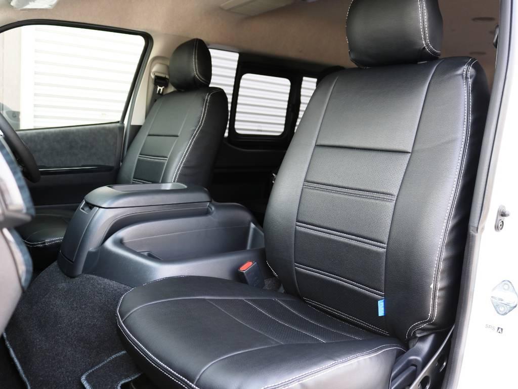 全席黒革調シートカバー装着済み♪ | トヨタ ハイエース 2.7 GL ロング ミドルルーフ TSS付 内装アレンジR1