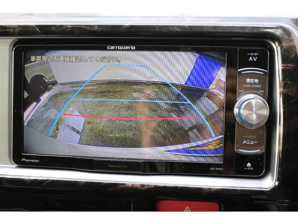 バックカメラが付いてますので車体が長いハイエースの駐車もご安心頂けます。