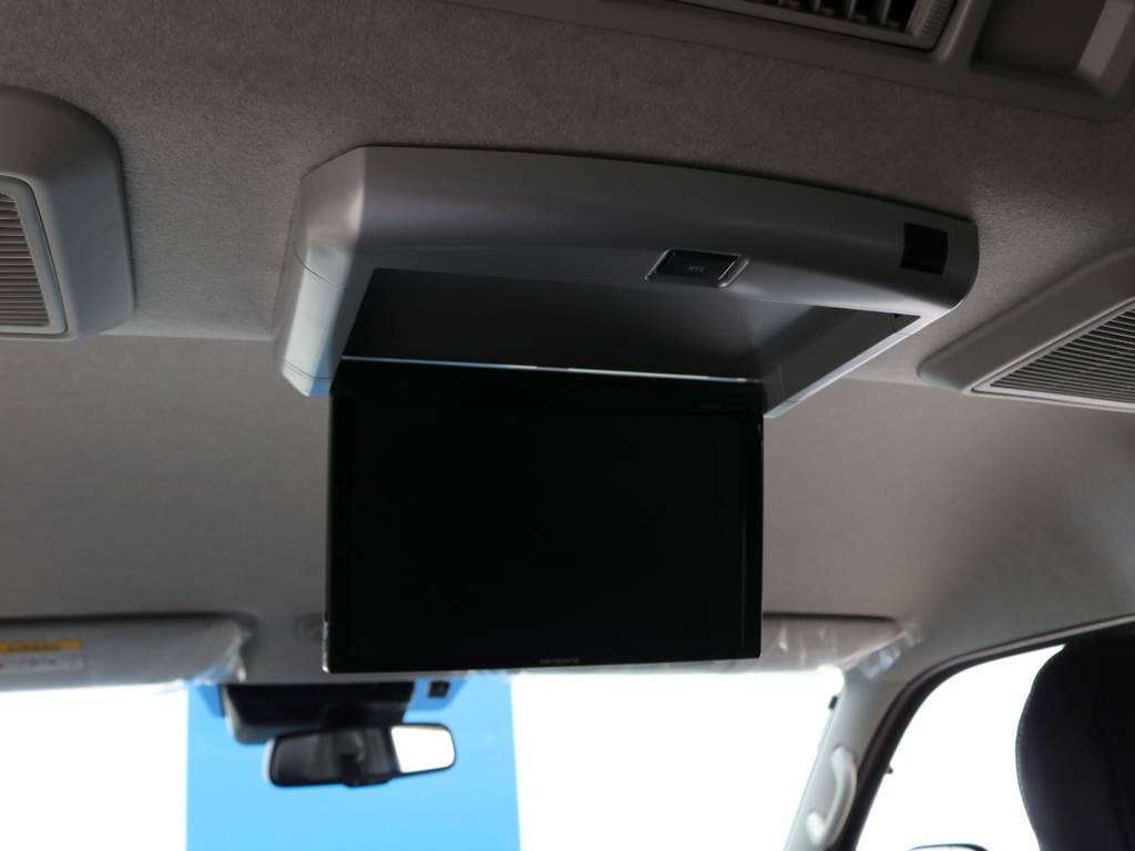同乗者の方にも嬉しいフリップダウンモニターも装着済みです♪ | トヨタ ハイエース 2.7 GL ロング ミドルルーフ 4WD アレンジR1 トリプルナビ