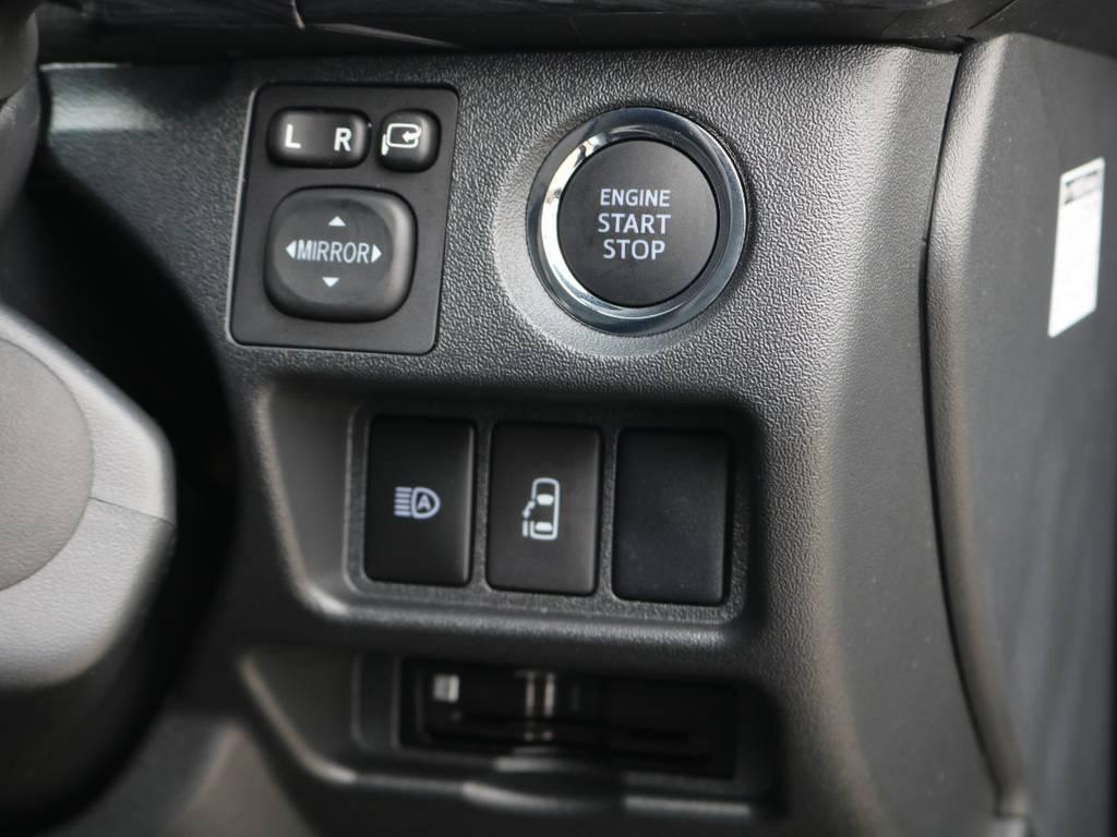 【プッシュスタート、パワースライド、LEDヘッドライト、ステアリングスイッチ、バック防眩ミラー】以上のメーカーオプションが装着されております! | トヨタ ハイエース 2.7 GL ロング ミドルルーフ 4WD アレンジR1 トリプルナビ