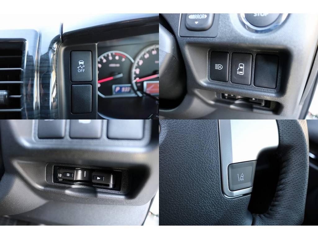 トヨタセーフティーセンス搭載!事故を未然に防ぐ為に、3つの先進安全機能を標準装備!