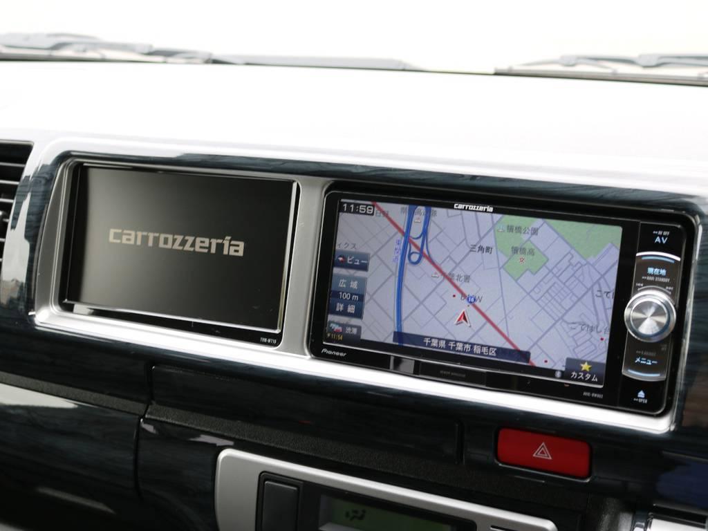 カロッツェリア メモリーナビ!DVD再生可能・フルセグTV対応♪ナビ隣にはカロッツェリア製サブモニターを完備♪ | トヨタ ハイエース 2.7 GL ロング ファインテックツアラー