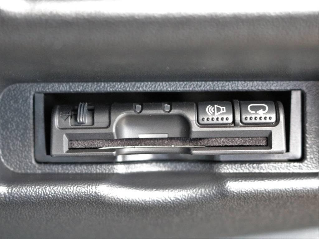 ETCも装備しております! | トヨタ ハイエースバン 2.7 スーパーGL ダークプライムⅡ ワイド ミドルルーフ ロングボディ 4WD 内装架装アレンジFU-Wスライド